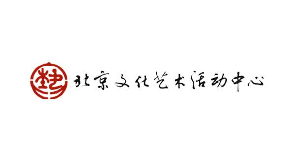 北京文化云